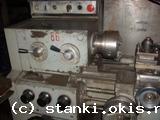 токарно-винторезный станок мод. ИЖ-250 1995 г.в.