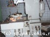 координатно-шлифовальный станок мод. 3283С