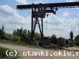 кран козловой 1990 г.в. грузоподъемностью 12 тонн.