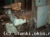 вертикально-фрезерный станок СФ-40
